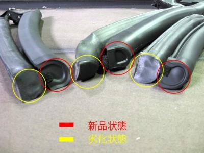 NAはNB用ウェザートリップゴムを付けたほうが雨漏りしません。左のものが劣化していて、右の物が新品です。|幌交換