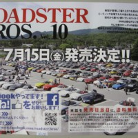 ROADSTER BROS.vol10 取材です。