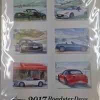 RCOJ  Roadster Days 2017 カレンダー