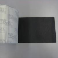 幌補修テープ (強力・防水・耐候テープ) 14cm×14cm